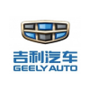 Geely-Auto-logo.png